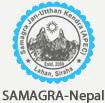 Samagra Nepal